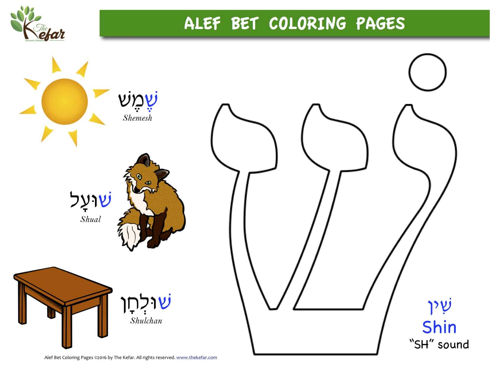 This is an image of Hebrew Games Printable within tamil